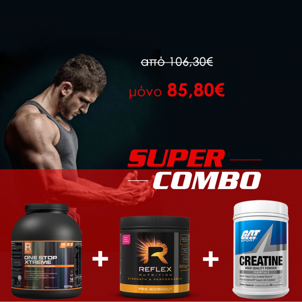 One Stop Xtreme 4.35 kg + Pre Workout 300gr + Creatine Micronized 300gr